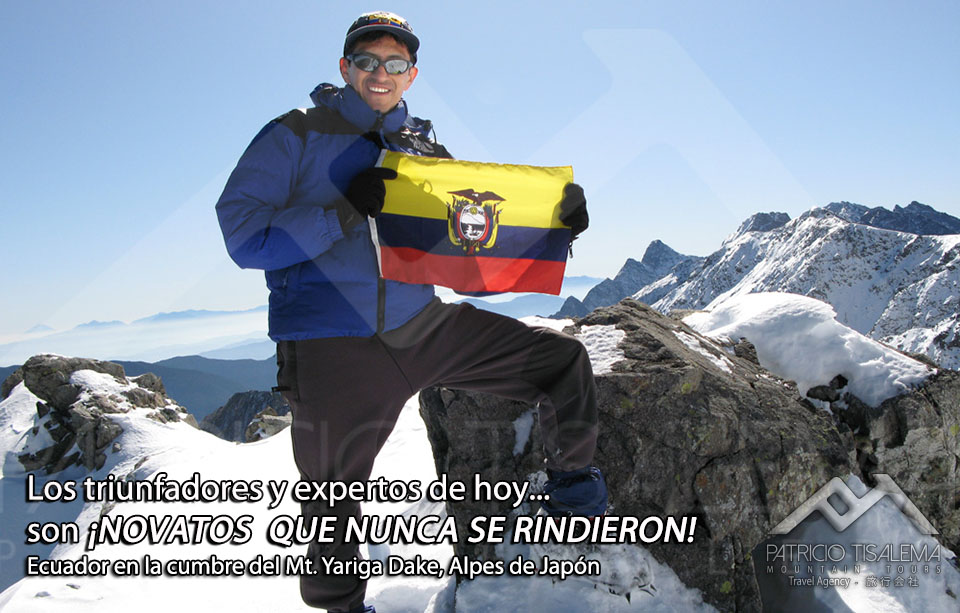 Ecuador en la cumbre del Mt. Yariga Dake, Alpes de Japón